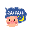動物詰め合わせ(ふきだし)(個別スタンプ:03)