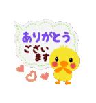 動物詰め合わせ(ふきだし)(個別スタンプ:04)