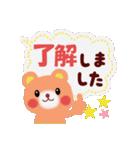 動物詰め合わせ(ふきだし)(個別スタンプ:05)