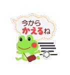 動物詰め合わせ(ふきだし)(個別スタンプ:09)