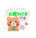 動物詰め合わせ(ふきだし)(個別スタンプ:10)