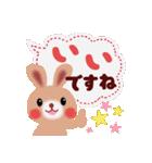 動物詰め合わせ(ふきだし)(個別スタンプ:11)