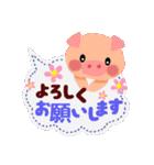 動物詰め合わせ(ふきだし)(個別スタンプ:13)