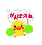 動物詰め合わせ(ふきだし)(個別スタンプ:14)