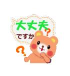 動物詰め合わせ(ふきだし)(個別スタンプ:15)