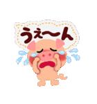 動物詰め合わせ(ふきだし)(個別スタンプ:19)