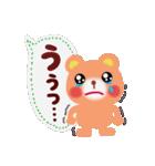 動物詰め合わせ(ふきだし)(個別スタンプ:20)