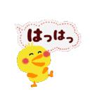 動物詰め合わせ(ふきだし)(個別スタンプ:22)