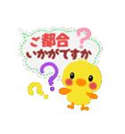 動物詰め合わせ(ふきだし)(個別スタンプ:25)