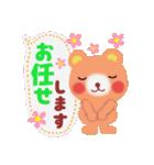 動物詰め合わせ(ふきだし)(個別スタンプ:26)