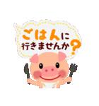 動物詰め合わせ(ふきだし)(個別スタンプ:27)