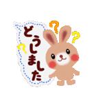 動物詰め合わせ(ふきだし)(個別スタンプ:28)