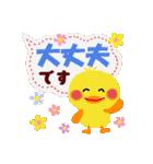 動物詰め合わせ(ふきだし)(個別スタンプ:30)