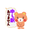 動物詰め合わせ(ふきだし)(個別スタンプ:31)