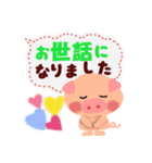 動物詰め合わせ(ふきだし)(個別スタンプ:32)