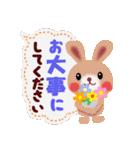 動物詰め合わせ(ふきだし)(個別スタンプ:33)