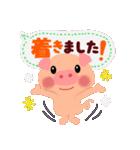 動物詰め合わせ(ふきだし)(個別スタンプ:34)