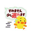 動物詰め合わせ(ふきだし)(個別スタンプ:35)