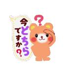 動物詰め合わせ(ふきだし)(個別スタンプ:36)