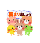 動物詰め合わせ(ふきだし)(個別スタンプ:37)