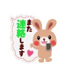 動物詰め合わせ(ふきだし)(個別スタンプ:38)