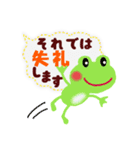 動物詰め合わせ(ふきだし)(個別スタンプ:39)