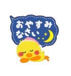 動物詰め合わせ(ふきだし)(個別スタンプ:40)