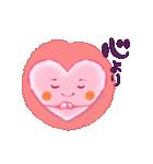 心結び【美しい日本語】ハート&桜(個別スタンプ:1)