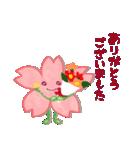 心結び【美しい日本語】ハート&桜(個別スタンプ:3)