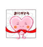 心結び【美しい日本語】ハート&桜(個別スタンプ:4)