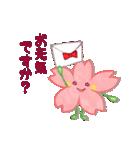 心結び【美しい日本語】ハート&桜(個別スタンプ:5)