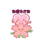 心結び【美しい日本語】ハート&桜(個別スタンプ:6)