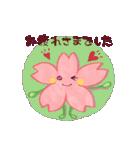 心結び【美しい日本語】ハート&桜(個別スタンプ:7)