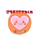 心結び【美しい日本語】ハート&桜(個別スタンプ:8)
