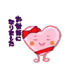 心結び【美しい日本語】ハート&桜(個別スタンプ:9)
