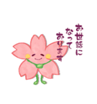 心結び【美しい日本語】ハート&桜(個別スタンプ:10)