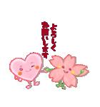 心結び【美しい日本語】ハート&桜(個別スタンプ:11)