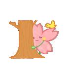 心結び【美しい日本語】ハート&桜(個別スタンプ:12)