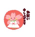 心結び【美しい日本語】ハート&桜(個別スタンプ:13)