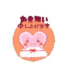 心結び【美しい日本語】ハート&桜(個別スタンプ:14)