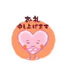 心結び【美しい日本語】ハート&桜(個別スタンプ:15)