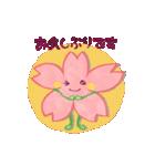 心結び【美しい日本語】ハート&桜(個別スタンプ:17)