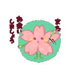心結び【美しい日本語】ハート&桜(個別スタンプ:18)