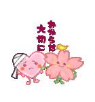 心結び【美しい日本語】ハート&桜(個別スタンプ:19)