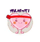 心結び【美しい日本語】ハート&桜(個別スタンプ:21)