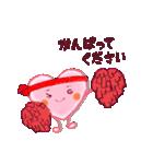 心結び【美しい日本語】ハート&桜(個別スタンプ:22)