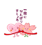 心結び【美しい日本語】ハート&桜(個別スタンプ:24)