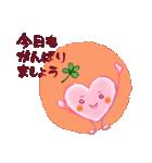 心結び【美しい日本語】ハート&桜(個別スタンプ:25)