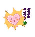 心結び【美しい日本語】ハート&桜(個別スタンプ:26)