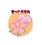 心結び【美しい日本語】ハート&桜(個別スタンプ:27)